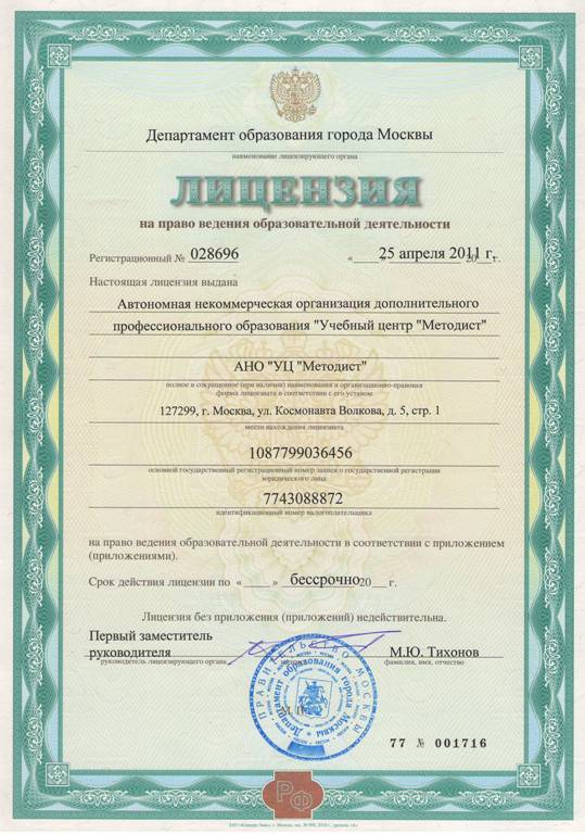 Екатеринбург четвертый канал новости